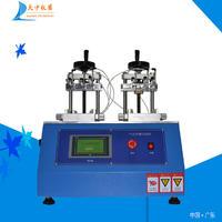 触控式按键寿命试验机 DZ-210