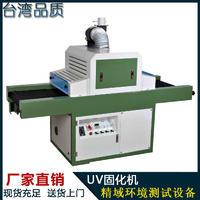 厂家直销 UV机  平面家具UV漆固化机 人造大理石UV固化机 、紫外线固化机 、UV固化炉 JY-UV-1000S