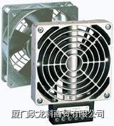 小巧型風扇STEGO加熱器 HVL03103.0-00,03113.0-00,03114.0-00,03115.0-00