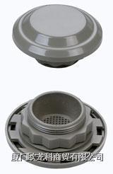 Stego配電箱(柜)專用通氣孔-壓力補償插 DA 084系列