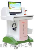 EFX-1型儿童智力亚博中心钱包