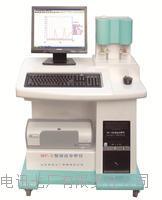 MP-2型微量元素分析仪 MP-2型微量元素分析仪
