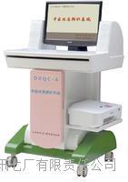 山东DXQC-A中医体质辨识仪 DXQC-A