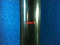 UHMWPE管