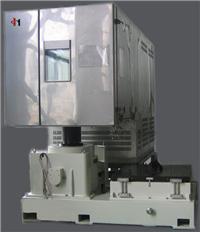 温湿振三综合试验箱 WSZ