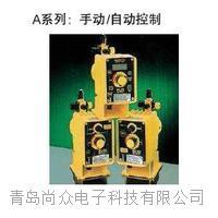 美国米顿罗LMI电磁隔膜计量泵 LMI电磁隔膜计量泵