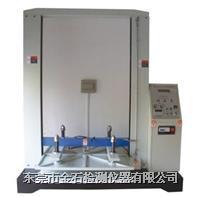 纸箱耐压试验机 KS-BN-2000M