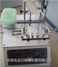 酒精耐磨试验机 KS-JNM-1