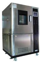 恒温恒湿试验箱 KS-GDWJS