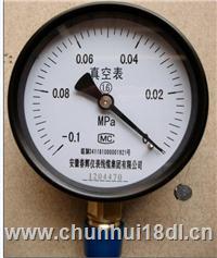 压力真空表 YZ-60 Y-100 Y-150 Y-200