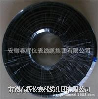 低温基本型電伴熱帶 DBR-J   DBR-J-25-220