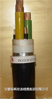 變頻器專用電力電纜