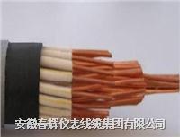 耐火電力電纜 NH-VV NH-YJV