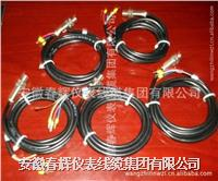 測速傳感器 SMCB-01-10L50