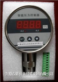 智能壓力控制器 NDZ-Z-CH