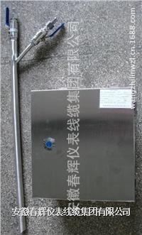 補償式風壓測量防堵吹掃裝置  BFC  BFC-II