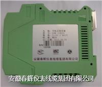 导轨式溫度變送器 DGW DBW-116M