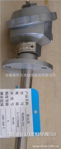 WZP-330熱電阻