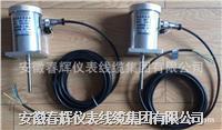 SWZT-1F一体化振动温度变送器 SWZT-1F  SWZT-3F