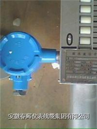 带上下限控制及远传装置侧装式磁翻柱液位計 UHZ-518/517C