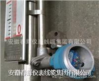 UR型電阻液位傳感器 UR