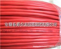 可恢複式纜式線型感溫火災探測器 JTW-LD