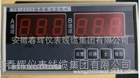 VB-Z430軸承振動監視儀