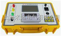 5A直流电阻测试仪 ZGY-5A