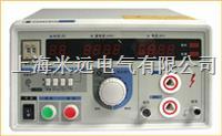 耐压测试仪 DF2670A