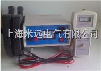 带电电缆识别仪 MY-S20