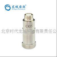 振动传感器 LC-16A01振动传感器售价 振动传感器厂家直销 LC-16A01