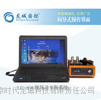 龙城国际LC810现场动平衡仪单双面校正