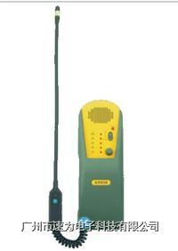 鹵素氣體探測儀 AR838