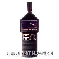 超声波泄露检知器GS-5800 超声波泄露检知器GS-5800