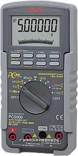 数字万用表PC500