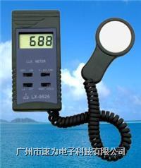 LX9626照度儀 LX9626