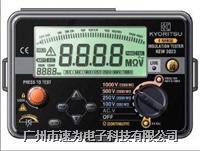 導通測試儀(數字兆歐表) 3023