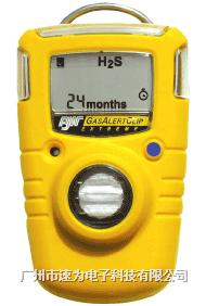 單一氣體檢測儀GasAlert Extreme GasAlert Extreme