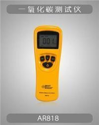香港希玛AR818一氧化碳检测仪CO检测仪AR-818 香港希玛AR818