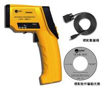 TM980D手持在線兩用式非接觸紅外測溫儀 TM980D