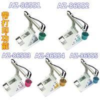 臺灣衡欣 AZ86554 三合一臺式水質檢測儀帶打印 AZ86554
