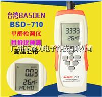 BSD-710 BSD-710