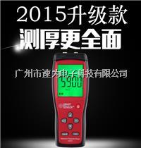 香港希瑪 AS-853 超聲波測厚儀  超聲波檢測儀 測厚儀 AS-853