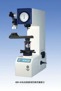 光学表面洛氏维氏硬度计 HD9-45