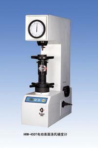 塑料洛氏硬度计 XHR-150