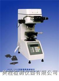 HVS-1000型数显显微硬度计 HVS-1000