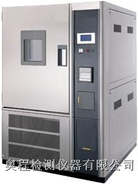 AC高低温试验箱