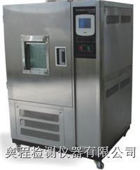 高温试验箱 AC