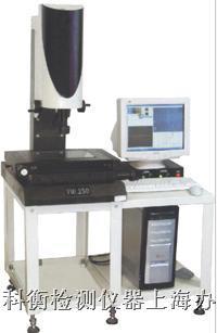 光学影像测量仪 VML