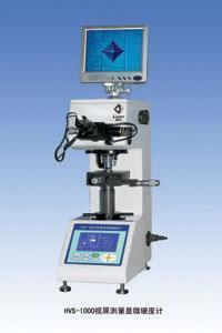 视频测量微氏硬度计  HV-1000/HVS-1000